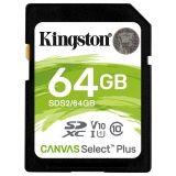 KIN-SD SDS2 64GB